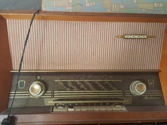 Ретро радио Будапеща