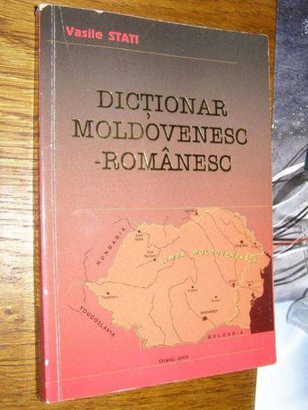 Dictionar moldovenesc - romanesc