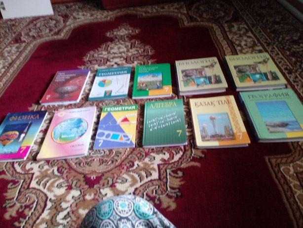 Книги 7-8-9 классов
