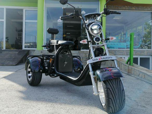 NEW 2020 Електрическа триколка MaxMotors HARLEY 1500W DEEP PURPLE