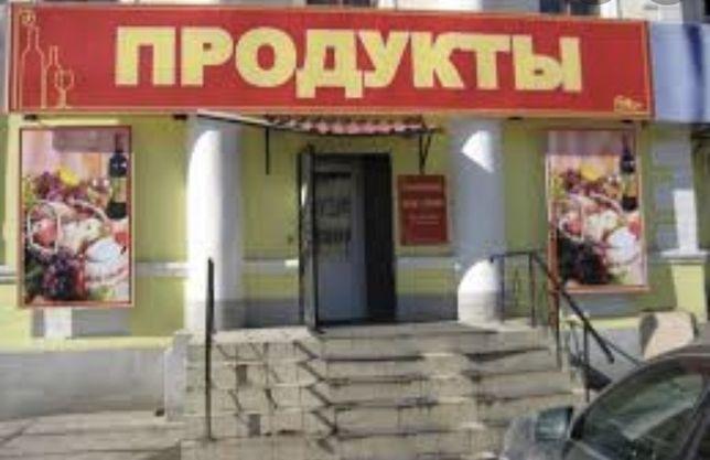 Продуктовый магазин по Габдулина