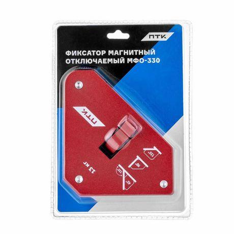 Фиксатор магнитный отключаемый МФО-330