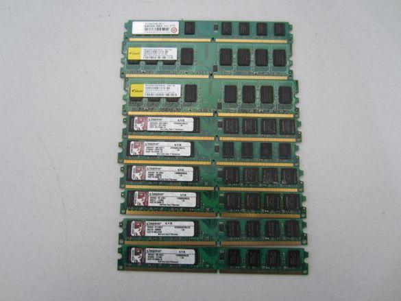 Памет DDR2-800 2GB за настолен компютър