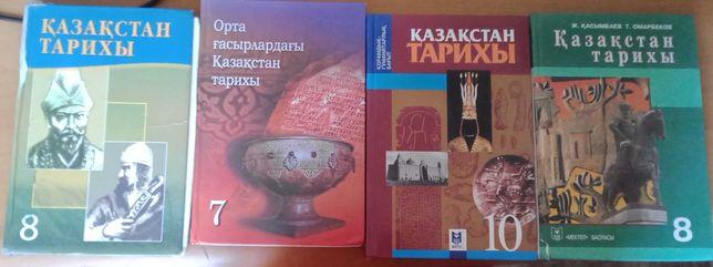Книги для подготовки к Ент