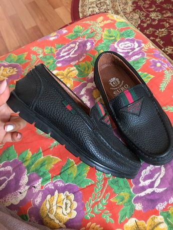Обувь для малчиков