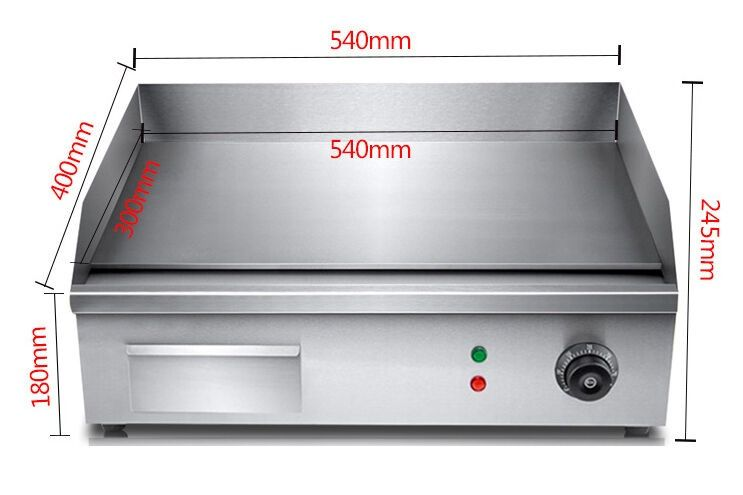 Скара Плоча Професионална електрическа 2 модела