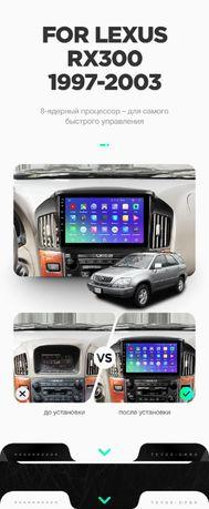 Android 9.0 на Lexus RX300 - Оригинал