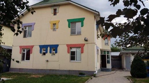 Подготовка к школе. Детский центр - Детский  Сад- Медеуский район
