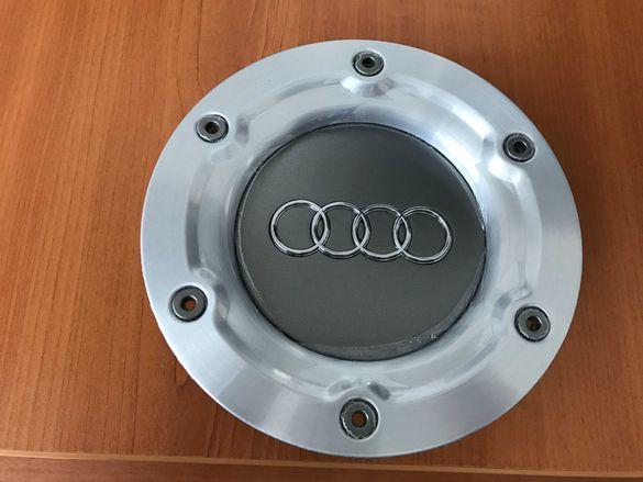 Капачки за джанти Ауди / Audi ТТ