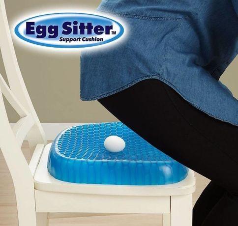 Силиконова гел възглавница за стол или седалка Egg Sitter