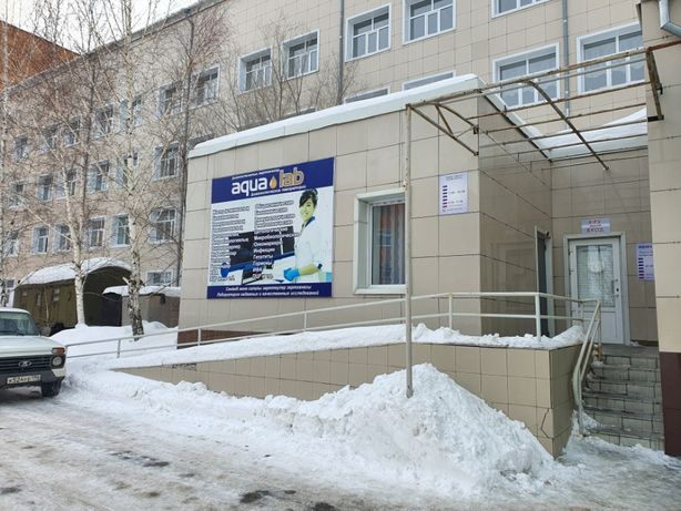 Помещение площадью 55.1м2. Областная больница