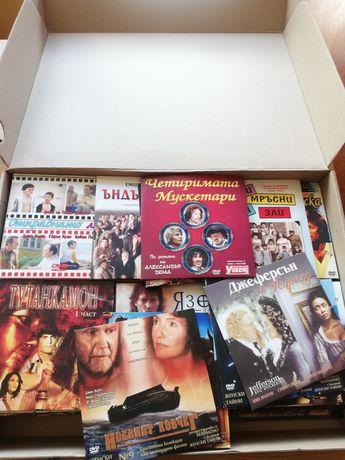 19 кутии с DVD, VHS филми и музика