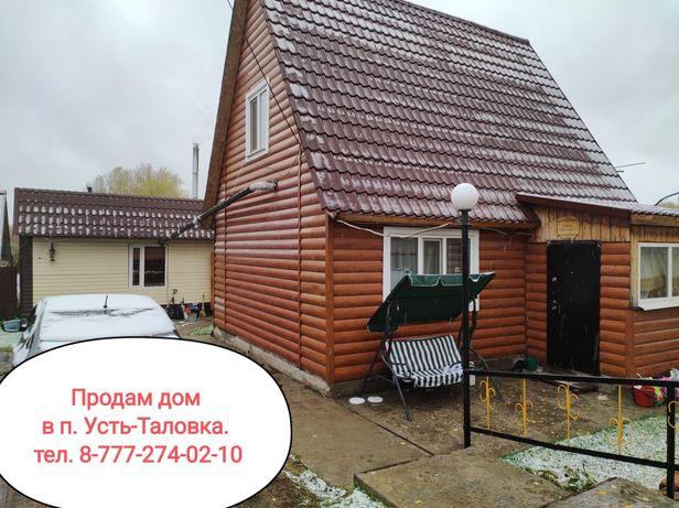 Продам дом в п. Усть-Таловка