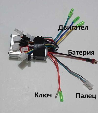 Контролер за електрически велосипед
