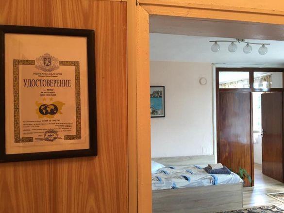 Хубав български уютен апартамент в центъра на гр. Малко Търново. М