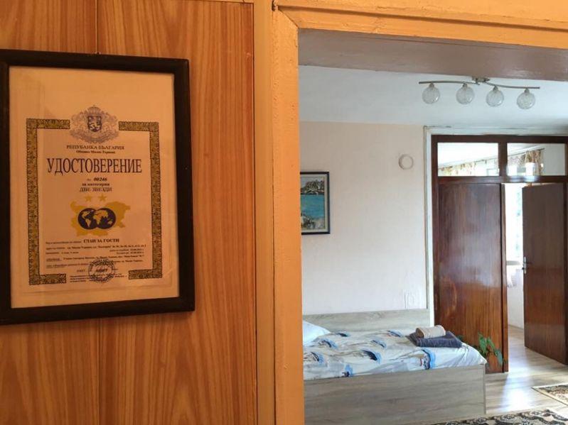 Хубав български уютен апартамент в центъра на гр. Малко Търново. М гр. Малко Търново - image 1