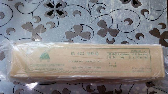 Продаются китайские электроды 3-ка. 22 пачки по 5 кг.