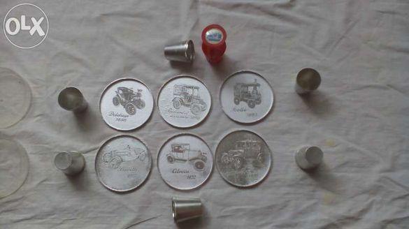Комплект колекция ретро чинийки с ретро автомобили и чашки алуминиеви