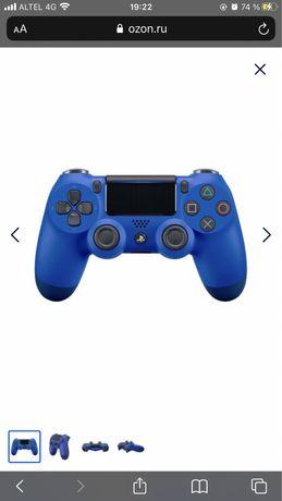 Продам геймпад на PS4