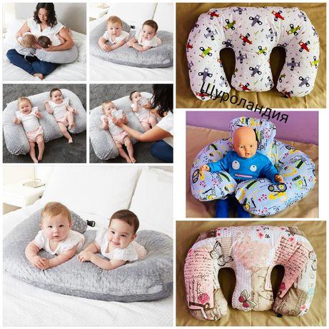 Възглавница за близнаци (за кърмене, хранене)
