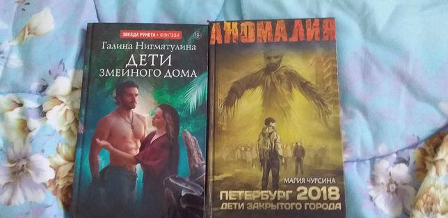 Интересные книги недорого
