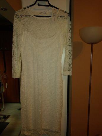 Дантелени рокли Калиопе