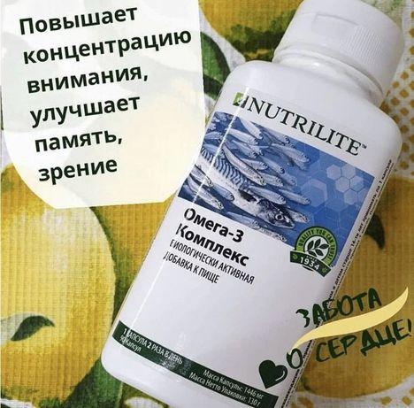 Омега-3, NUTRILITE, Amway