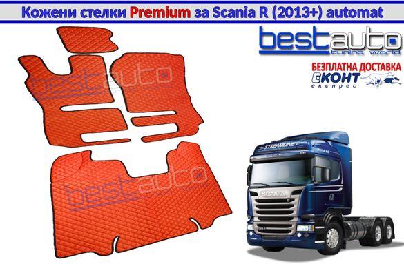 Кожени стелки PREMIUM за камион за Сканиа Р / Scania R (след 2013г)