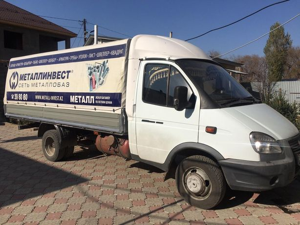 Вывоз стройтельного мусора, переезд квартир и офисов