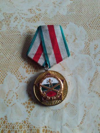 Медал 25години БНА