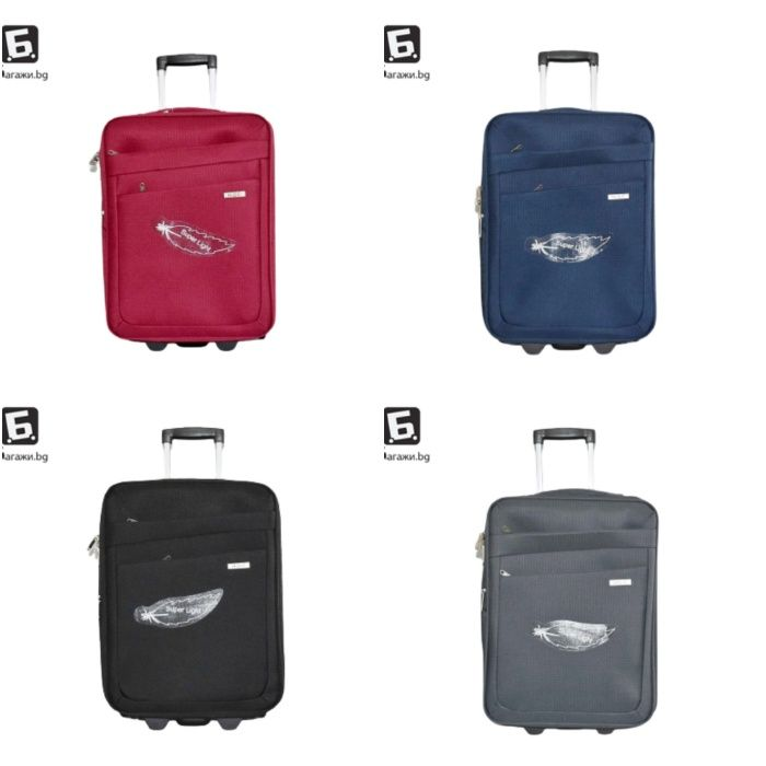 55x40x20 Куфари за ръчен багаж в самолет, 5 цвята, КОД: 42 - 1