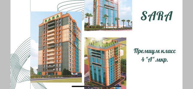 ТОО''PROJECT SPEKTRUM''.               Проектирование жилых комплексов
