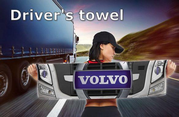 Памучна хавлиена кърпа Volvo Scania Daf Mercedes Man тир камион 126x30