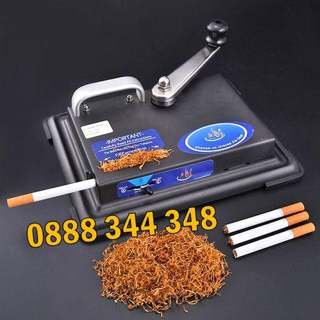 МЕТАЛНА Машинка за цигари - ръчна машина за цигари Jiju