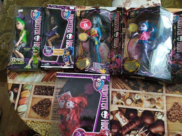 Продам кукол Monster High