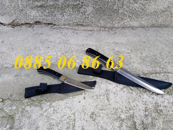 Ловен Руски нож от масивна стомана 21 см – Охотник, лов, риболов