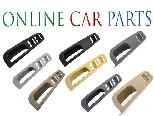 Ford/ Seat / Skoda / VW Голф 4 - Дръжка за врата Golf 4 Passat B5