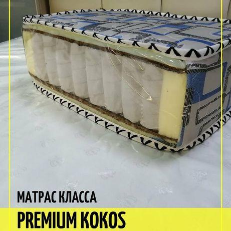 New Матрац Матрас Нур-Султан Рассрочка