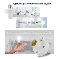 Smart - sonoff фасунга rf + wifi безжично управление – е27 крушки