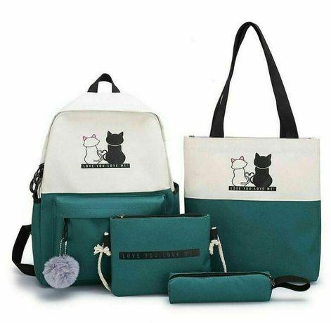 Комплект из 4 сумок