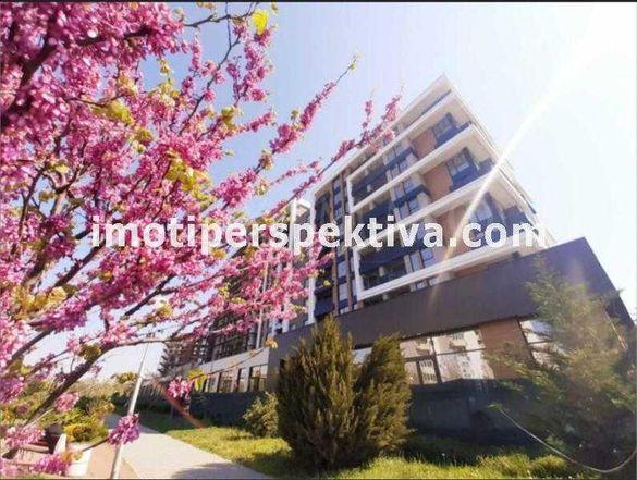 реф.5615 До МОЛ Пловдив , лукс , комфорт и качество !