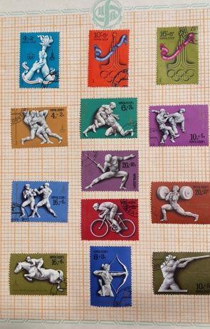 Руски пощенски марки 1976 – 1984 – Спорт и туризъм.