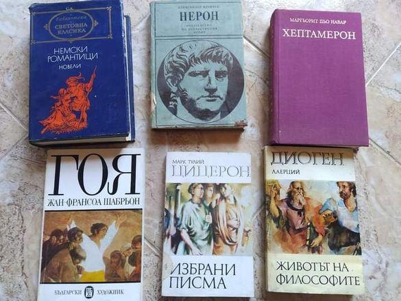 Книги исторически, философски, класика, романи