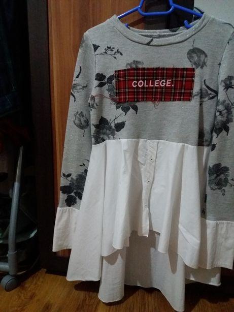 Bluza camasa College