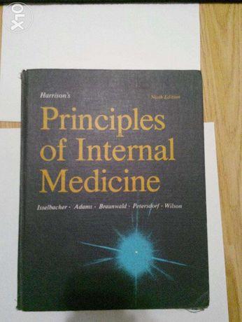 Principles Of Internal Medicine Harrison s
