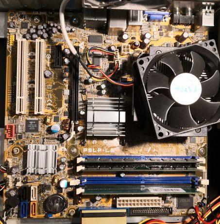 Kit sk 775,MB ASUS P5LP-LE,3x1Gram,CPU2duo +cooler