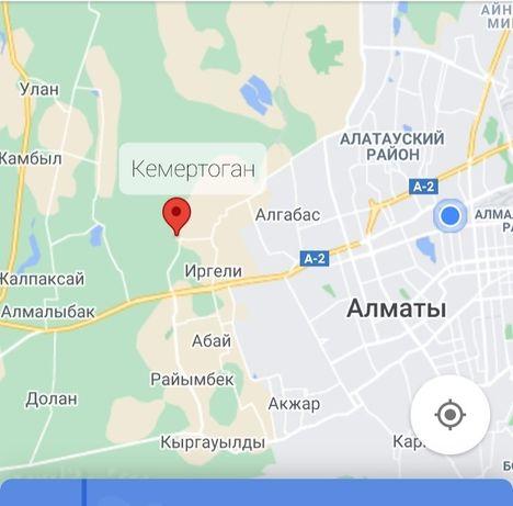 ПРОДАМ участки районе КЕМЕРТОГАН г. Алматы свет газ есть рядом со школ