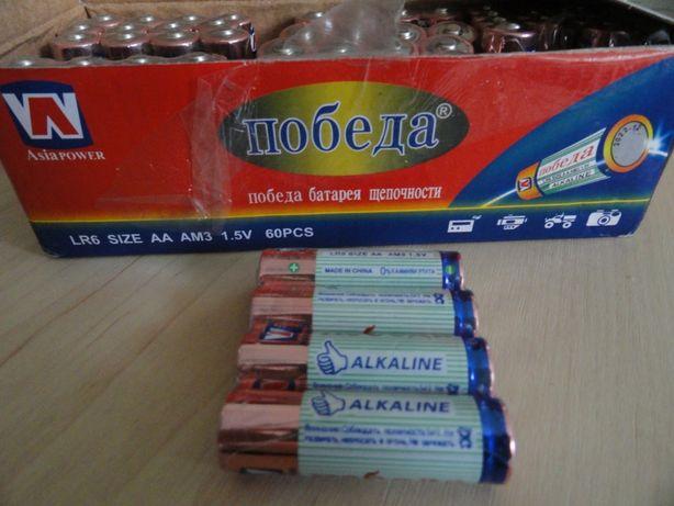 Батарейки Победа, размер АА-пальчиковые (43 штуки по 50 тг)