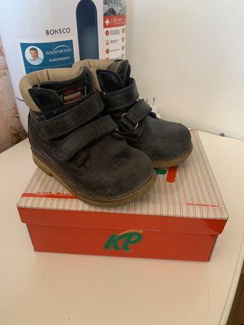 Ортопедические демисезонные ботинки Kemal Paffi