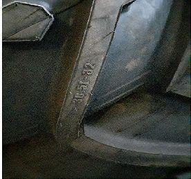 Шины на комбайн в Караганде
